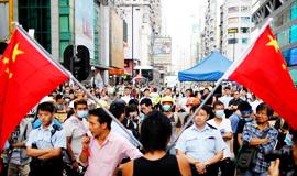 """香港""""占中""""与""""反战中""""激烈对抗"""