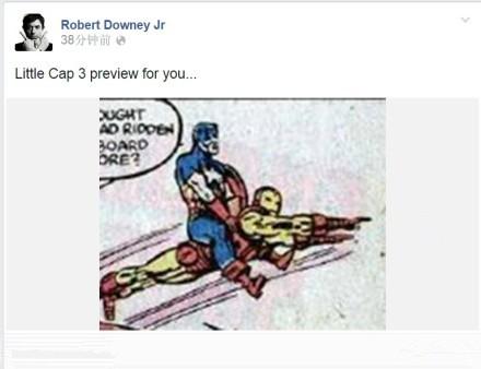 /小唐尼发《美队3》趣味预告图美队骑钢铁侠飞行