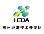 杭州经济开发区