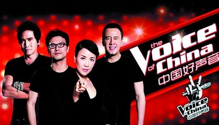 《中国好声音》海报