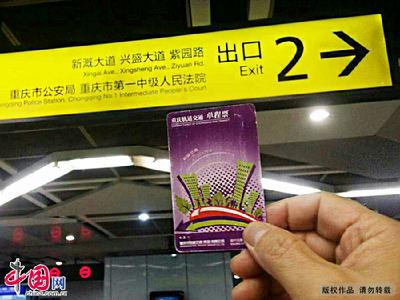 中国人口数量变化图_重庆市人口数量