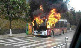 贵州凯里一公交车起火